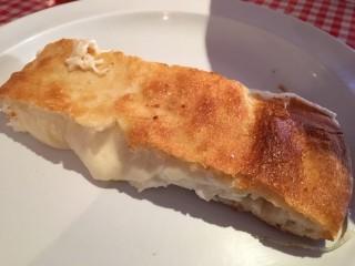 Calzone Slice